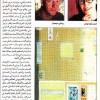 al_bayan-2006